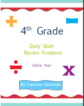 Fourth Grade Daily Review Problems for the Smart Board - Year Long Bundle