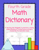 Fourth Grade Dictionary Bundle