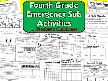 Fourth Grade Emergency Sub Activities Unit
