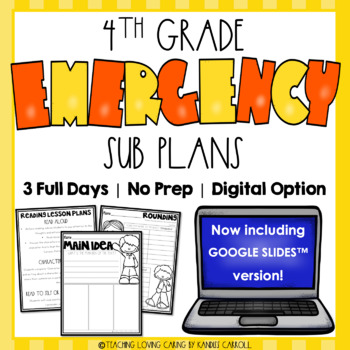 Fourth Grade Emergency Sub Plans