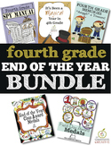 4th Grade End of the Year Bundle: Memory Books and Awards
