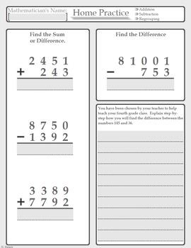 Fourth Grade Four Operations Homework Samples