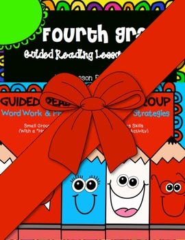 Fourth Grade Guided Reading Comprehension Strategies/ Lesson Plan Book Bundle