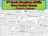 Fourth Grade HM Story Review Sheets