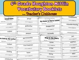 Fourth Grade HM Vocabulary Booklets