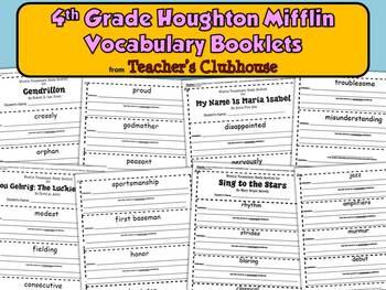 Fourth Grade HM Vocabulary Booklets