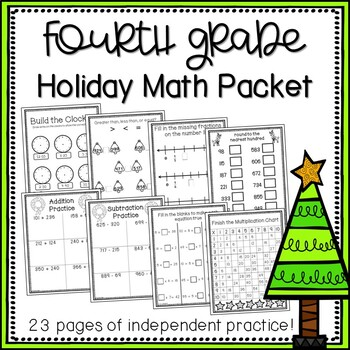 Fourth Grade Holiday Math Packet {NO PREP!}