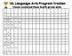 Fourth Grade IXL Language Arts Tracker