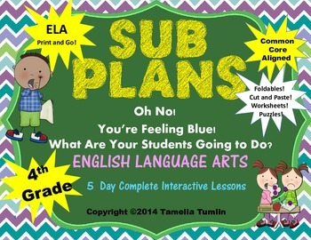 Fourth Grade Interactive Emergency Sub Plans (ELA ONLY) CC