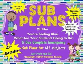 Fourth Grade Interactive Emergency Substitute Plans (ALL subjects) CCSS Aligned!