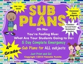 Fourth Grade Interactive Emergency Substitute Plans (ALL s