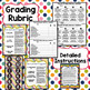 Fourth Grade Literacy Centers Made EASY!