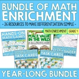 Fourth Grade Math Activities Year Long Bundle | Math Works