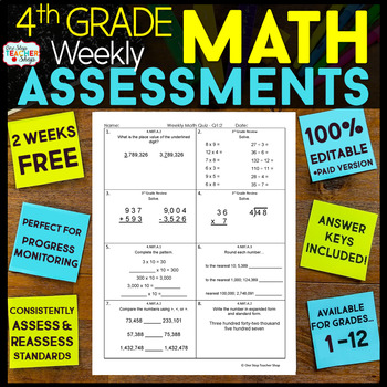 4th Grade Math Assessments or Quizzes FREE