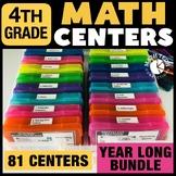 4th Grade Math Centers Bundle - 4th Grade Math Games for G