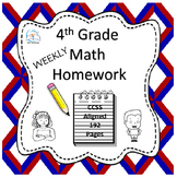4th Grade Math Homework - 4th Grade Spiral Math Review Worksheets