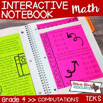 Fourth Grade Math Interactive Notebook: Computations (TEKS)