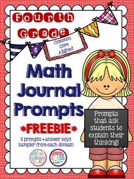 Fourth Grade Math Journal FREEBIE