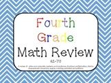 Fourth Grade Math Review 61-70 Common Core Aligned