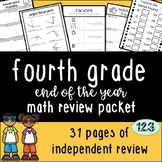 4th Grade End of the Year Math Review [[NO PREP!]] Packet