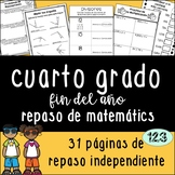 4th Grade End of the Year Math Review - Spanish [[NO PREP!
