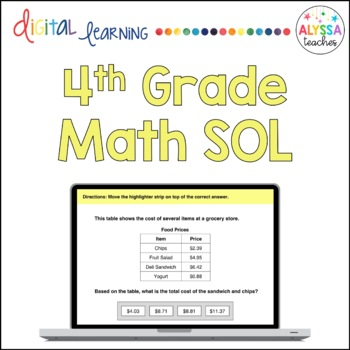 Fourth Grade Math SOL TEI Questions (Digital Review)