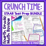 Fourth Grade Texas Math Test Prep: MEGA BUNDLE TEKS Aligned