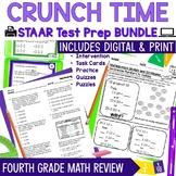 Digital Fourth Grade Texas Math Test Prep: MEGA BUNDLE TEK