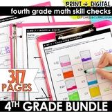 Fourth Grade Math Skill Checks | Full Year Bundle