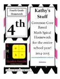 Fourth Grade Math Spiral Homework - Entire Year