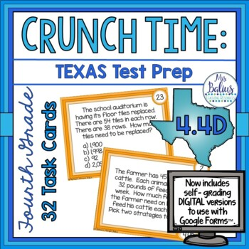 Fourth Grade Math Multiplication Test Prep CCSS 4.0A.A2 TEKS 4.4C