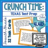 Fourth Grade Math Multiplication Test Prep CCSS 4.0A.A2 TEKS 4.4C
