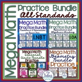 Fourth Grade Math Test Prep: MEGA BUNDLE TEKS aligned (for