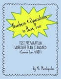 Fourth Grade Common Core Math Test Preparation (NBT)