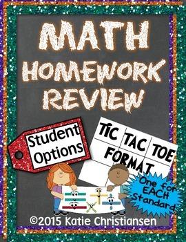 Fourth Grade Math Tic-Tac-Toe Homework by Standard
