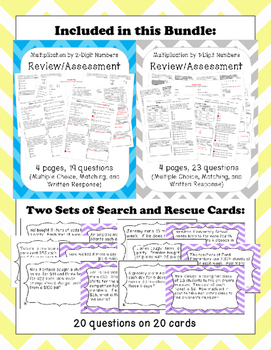 Fourth Grade Multiplication Bundle: Exit Tickets, Search and Rescue, & Practice