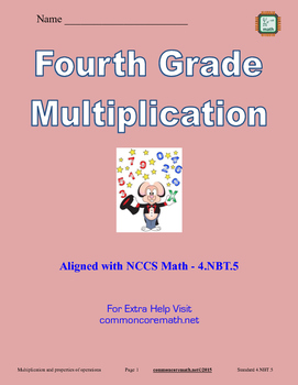 Fourth Grade Multiplication Packet - 4.NBT.5