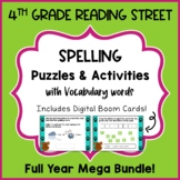 Fourth Grade Spelling and Vocabulary Activities (Full-Year Bundle)