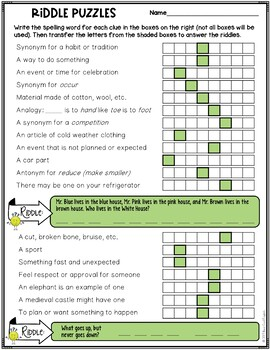 4th Grade Reading Street Spelling and Vocab  (Unit 1 bundle - Printable Only)