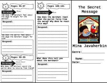 Fourth Grade Reading Wonders Unit 2 Week 1 Anthology Tri-Fold