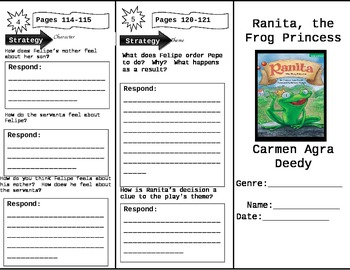 Fourth Grade Reading Wonders Unit 2 Week 2 Anthology Tri-Fold