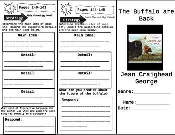 Fourth Grade Reading Wonders Unit 2 Week 3 Anthology Tri-Fold