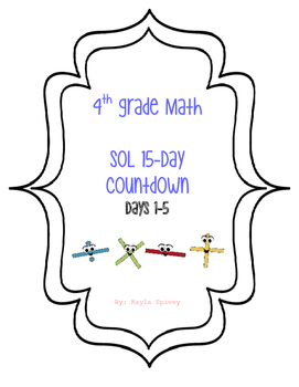 Fourth Grade SOL Math 15 Day Countdown BUNDLE!!!