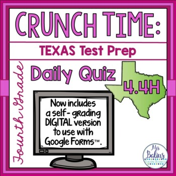 Fourth Grade Math STAAR Test Prep: Daily Quiz STAAR 4.4H