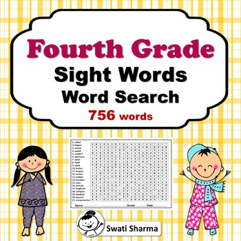 Fourth Grade Sight Words Word Search