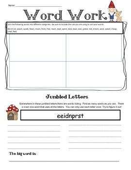 Fourth Grade Spelling Packet