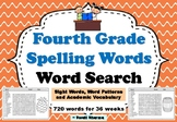 Fourth Grade Spelling Words, Year Long, Word Search Worksheets