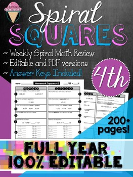 Fourth Grade Spiral Review Squares - FULL YEAR BUNDLE