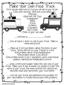 Fourth Grade Sub Plans (Food Trucks)