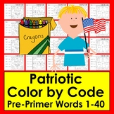 Patriotic Activities:  Color By Word for Kindergarten Sigh